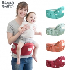 Baby Hip Seat Carrier Infant Waist Stool Carrier Comfortable Waist Carrier Hip Seat Belt Carrier Durable For 0-24 Months Baby